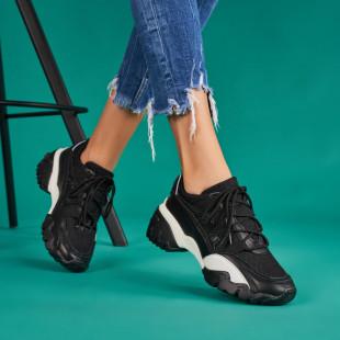 Pantofi sport dama SB1712B