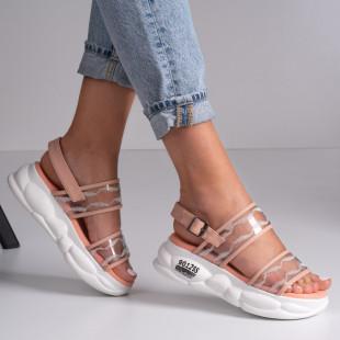 Sandale cu platforma dama SB1406B