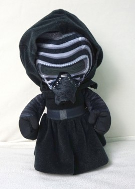 Jucarie Plus Darth Vader Star Wars 25 cm