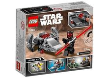 Sith Infiltrator Microfighter (75224)