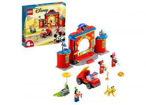 Mickey si prietenii: Statia si camionul de pompieri