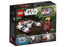 Microfighter Resistance Y-wing (75263)