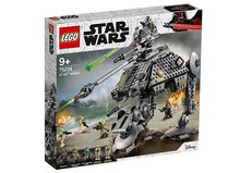 AT-AP Walker (75234)