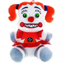 Jucarie din plus Circus baby, Five Nights at Freddy's, 26 cm