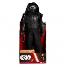 Figurina Kylo Ren Star Wars - 50 cm
