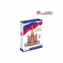 Puzzle 3D Catedrala St. Basil (Nivel Complex 214 Piese)