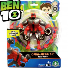 Figurina Ben 10, Metallic Fourarms - 12Cm