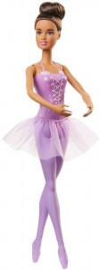 Papusa Barbie Balerina Satena