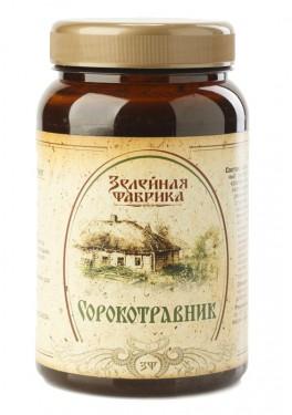 Slika SOROKOTRAVNIK 500gr