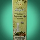 Marigold Arganovo ulje