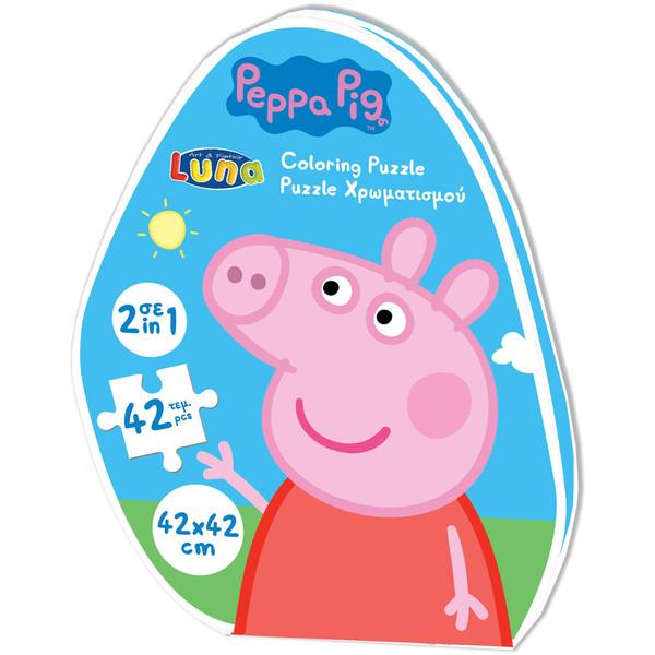 Puzzle Peppa Pig 2 in 1 cu 42 piese