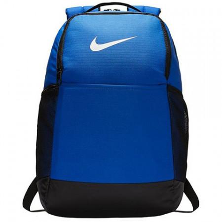Ghiozdan rucsac Nike Brasilia albastru, 46 cm