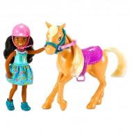 Papusa Chelsea bruneta cu ponei - Barbie