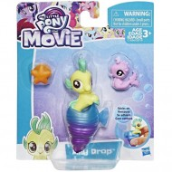 Figurina Sirena Baby Lilly Drop My Little Pony:Filmul