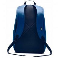Ghiozdan rucsac Nike Elemental 2.0 albastru cu baza maro