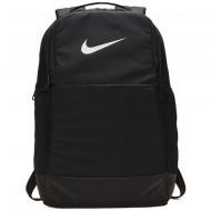 Ghiozdan rucsac Nike Brasilia negru, 46 cm