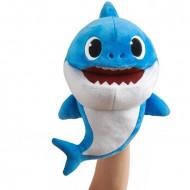 Jucarie de plus interactiva Baby Shark care canta - tata rechin