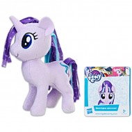 Figurina de plus Starlight Glimmer My Little Pony 13 cm
