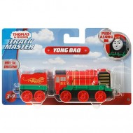 Locomotiva cu Vagon Metalica Yong Bao Push Along Thomas&Friends Track Master