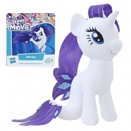 Figurina de plus Rarity Sirena My Little Pony 13 cm