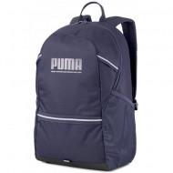 Ghiozdan Puma Plus '21 bleumarin