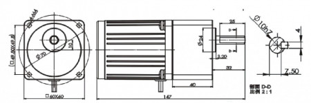 Motoreductor arzator peleti 60-10