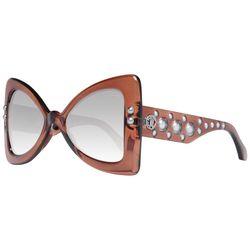Ochelari de soare, dama, Roberto Cavalli, RC1055 5050F, Maro