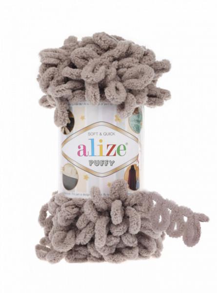 Alize Puffy Stone