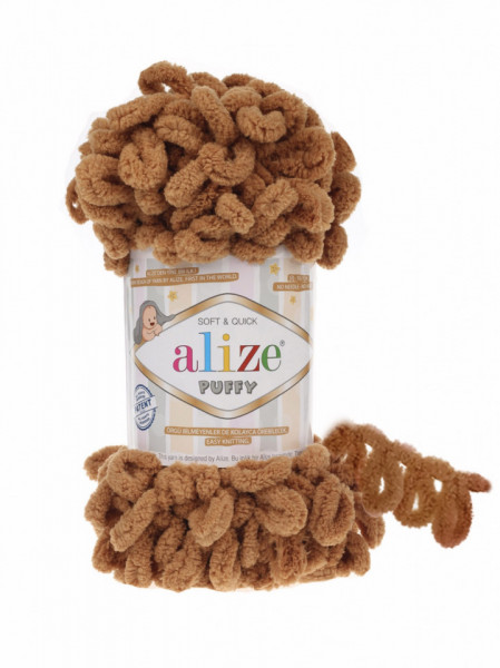 Alize Puffy Camel