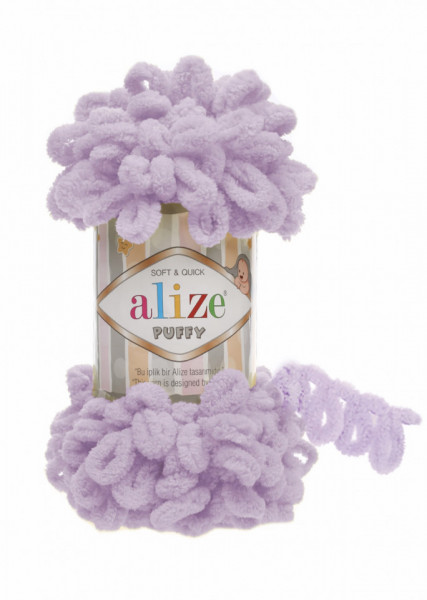 Alize Puffy Light Lilac