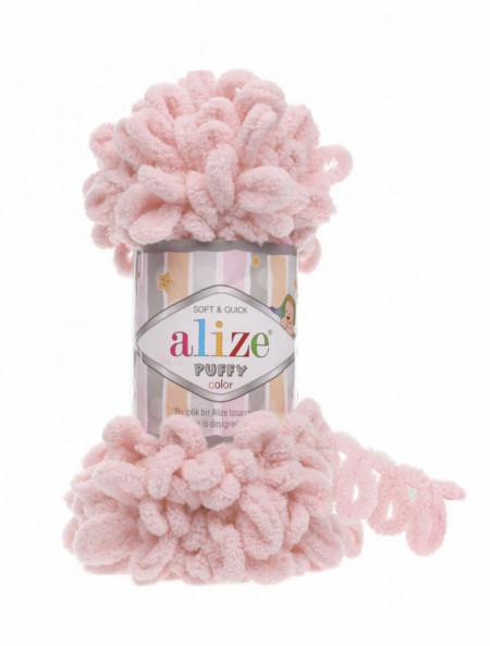Alize Puffy Powder