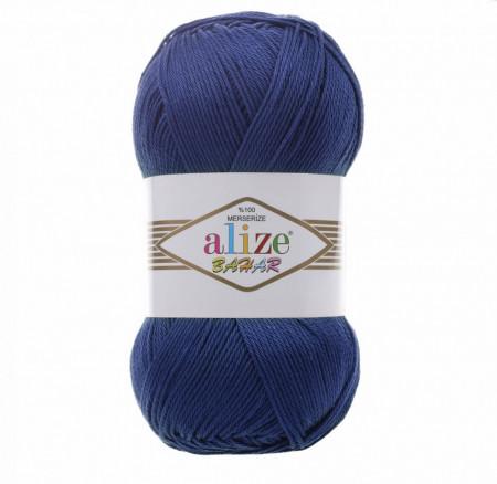 Bahar 360 Royal Blue