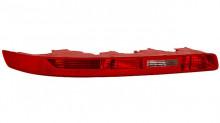 Farolim Para Choques Direito Audi Q7 07-09