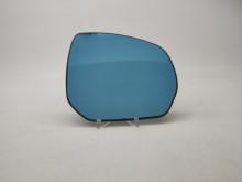Vidro Espelho Direito Azul Citroen C3 Picasso 09-