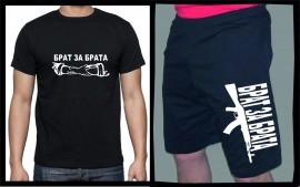 Комплект тениска + къси панталони БРАТ ЗА БРАТА изображения