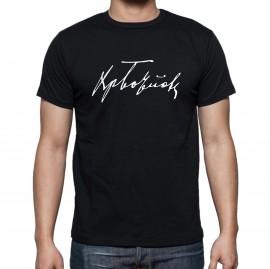 Черна тениска Хр. Ботев