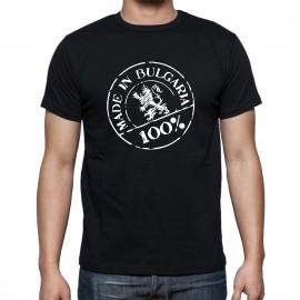 Тениска Made in BG