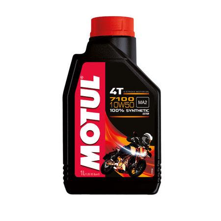 MOTUL - 7100 10W50 - 1L