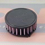 DNA - Filtru aer regenerabil - XVS 650 '96-