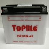 TOPLITE YUASA - Acumulator cu intretinere Y50-N18L-A3