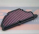 DNA - Filtru aer regenerabil - ZX6R '07-'08