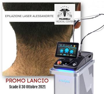 PROMO LANCIO : EPILAZIONE MEDICA LASER ALESSANDRITE COLLO POSTERIORE