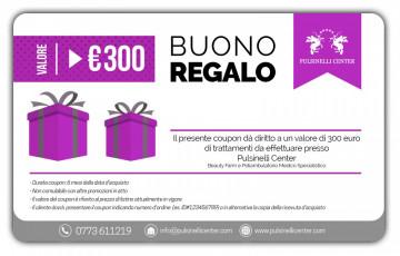 BUONO REGALO valore 300 EURO