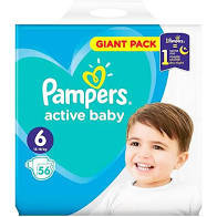 Scutece Pampers GIANT PACK 6 xl (13-18kg) 56buc