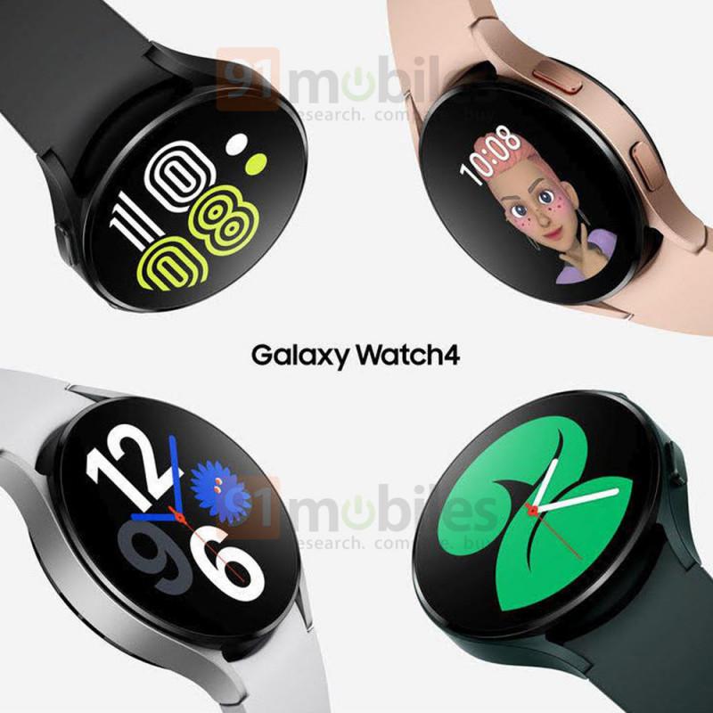 Samsung Galaxy Watch4 - Ето как ще изглежда новият смарт часовник на Samsung