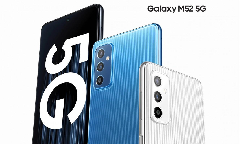 Samsung Galaxy M52 5G ще се предлага и в Европа на конкурентна цена
