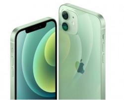 Apple iPhone 12 mini, 128GB, Green - ofisitel.bg