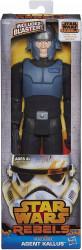 Figurina Agent Kallus, Star Wars Rebels, 25cm
