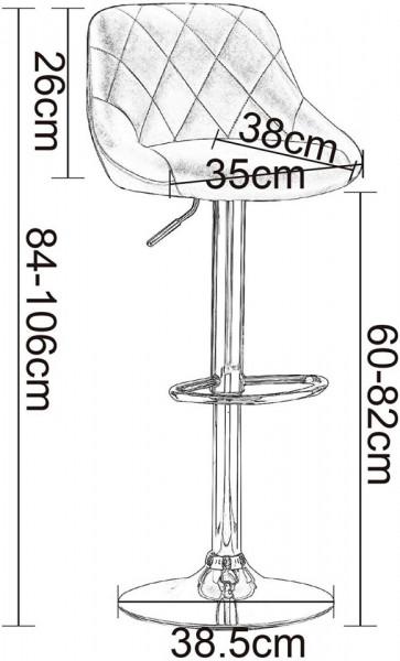 SCA213 - Scaun tapitat bar, imitatie de piele, inaltime sezut reglabila 60-82 cm - Diverse culori