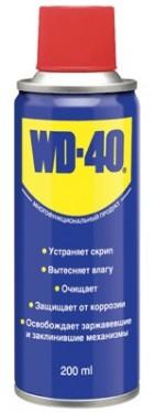 WD-40 Spray Multiusos 200ml